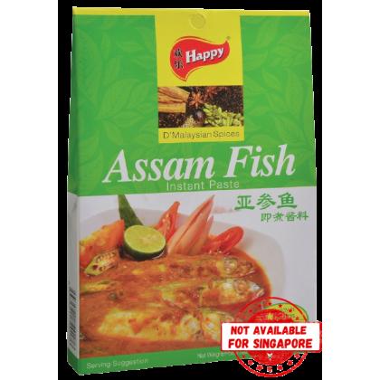 Assam Fish Instant Paste | 亞参鱼即煮酱料