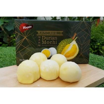 Durian Mochi 榴莲麻糍 【6pcs/pack】