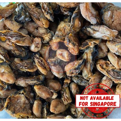 Dried Oysters 蚝干 【150g+-/pack】