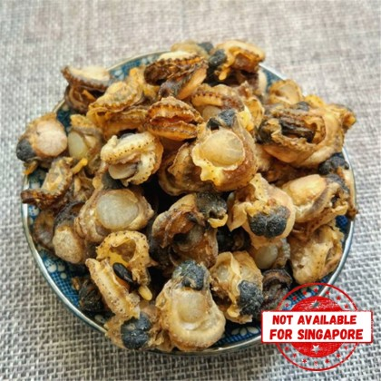 Dried Scallops (FULL) 扇贝干 【150g/pack】