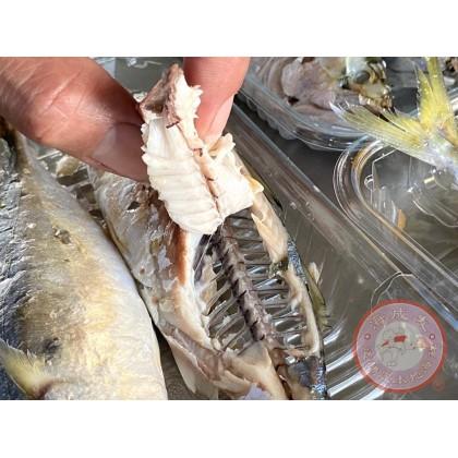 Homemade Steamed Kembung   Ikan Kembung Rebus   自制潮州甘望饭 (熟鱼) 【3pcs/pack】